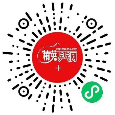 清仓二维码.png
